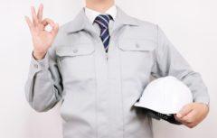 将来性のある型枠工事の施工スタッフを募集!