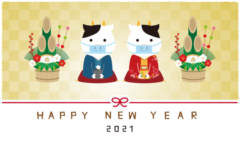 【謹賀新年】本年も引き続き求人募集中です!